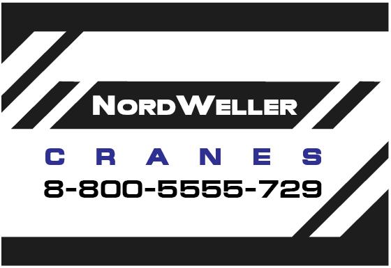 NordWeller cranes