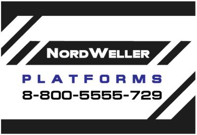 NordWeller Platforms